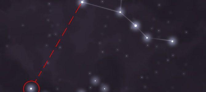 Star gazing near Pune @ Nisargshala