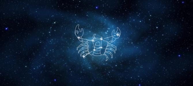 आकाशातील खेकडा व पुष्य ,आश्लेषा नक्षत्र